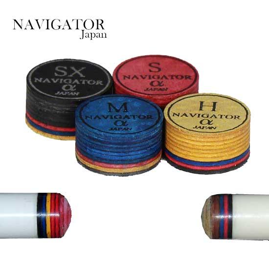 Navigator Pool Alpha Tips